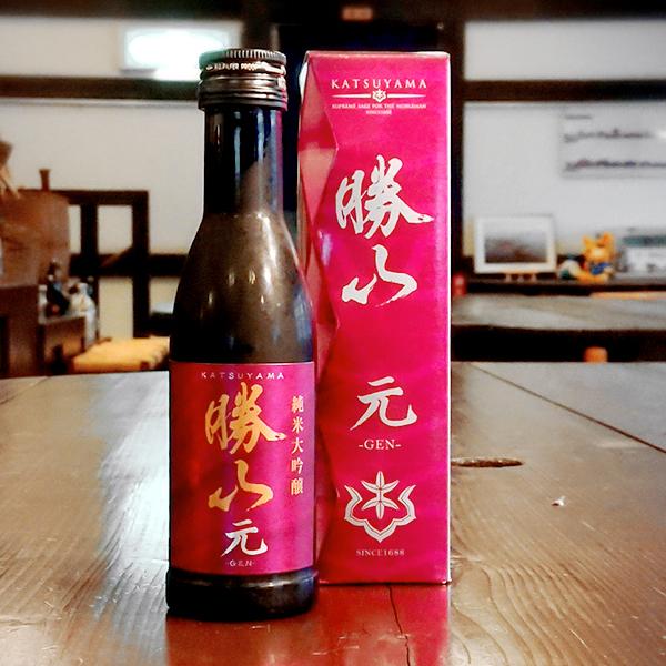 【180mlのお酒】勝山 元 元禄仕込(専用箱付き)