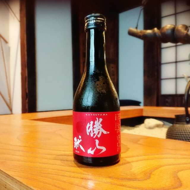 【300mlのお酒】勝山 献 純米吟醸