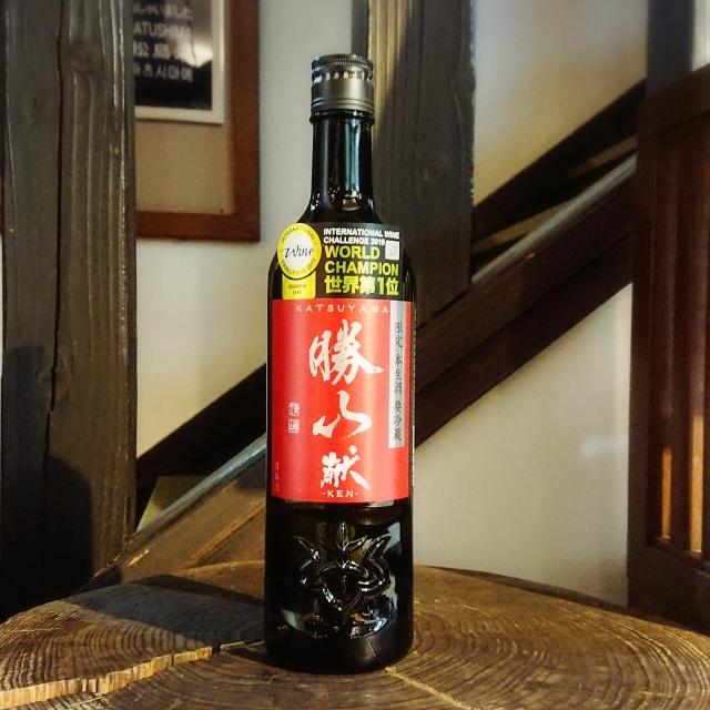 【新酒】勝山 献 本生~IWC世界一に輝いた日本酒の袋搾りのできたて新酒~