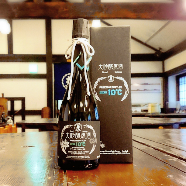 【かわら版112号掲載】陸前男山 大吟醸原酒~マイナス10℃フリージングボトルド製法
