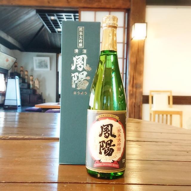 鳳陽 蔵の華 純米大吟醸~KURAマスター金賞受賞酒~宮城最古の蔵。