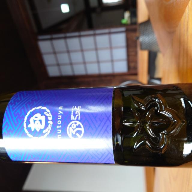 【かわら版114号掲載】勝山 隠し酒~むとう屋特注品!!~