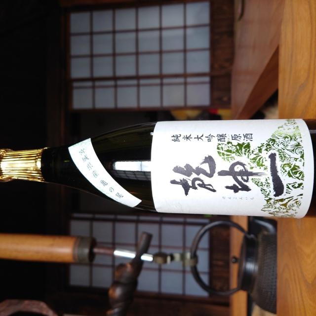 【かわら版114号掲載】乾坤一 純米大吟醸 亀の尾原酒