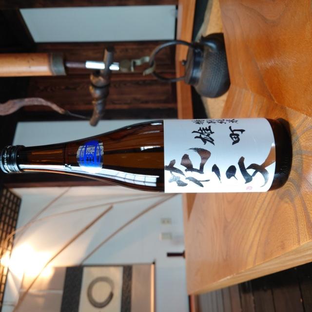 【かわら版114号掲載】花ノ文 雄町 特別純米生原酒