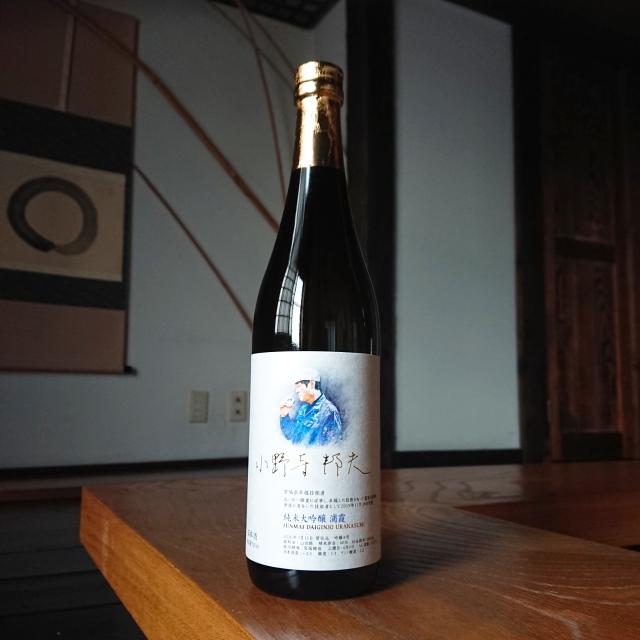 【かわら版115号掲載】 浦霞 純米大吟醸 宮城の名工受賞記念酒