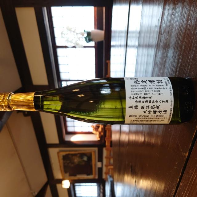 【かわら版115号掲載品】真鶴 大吟醸原酒 磨28% 1年貯蔵~秘蔵のお酒をわけて頂きました~※限定36本