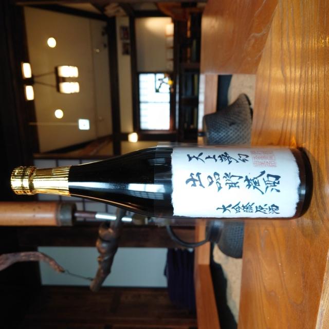 【かわら版116号掲載品】天上夢幻 出品貯蔵酒(斗ビン取り無ろ過1回火入)48本限定