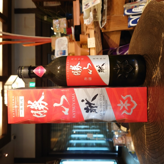 【かわら版116号掲載品】勝山 かくし酒~15ヶ月の熟成、スッキリきれいで旨味が広がる~