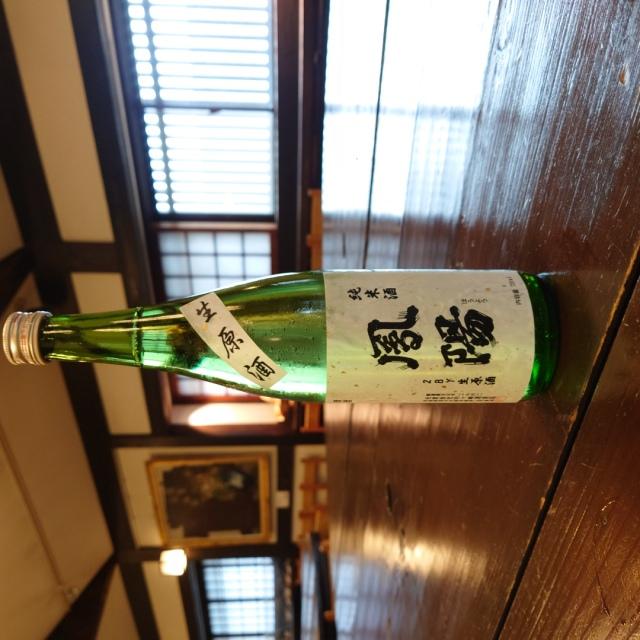 【かわら版116号掲載品】鳳陽 純米生原酒~限定50本。むとう屋特注品~