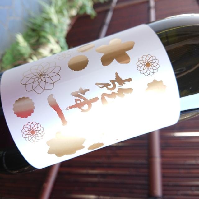 【特約店限定】乾坤一 特別純米酒 HEAVEN&EARTH~スイーツとも楽しめるお酒です☆特にポッキー☆~