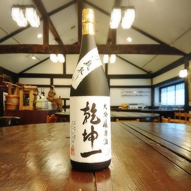 【限定】乾坤一 大吟醸原酒 斗瓶取り~熟成して花開く。贅沢斗瓶取り、限定出荷~