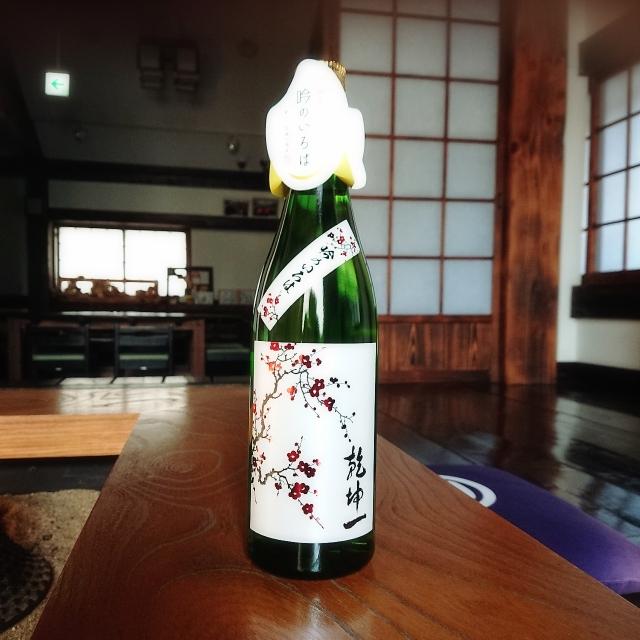 【新・酒米】乾坤一 純米吟醸 吟のいろは