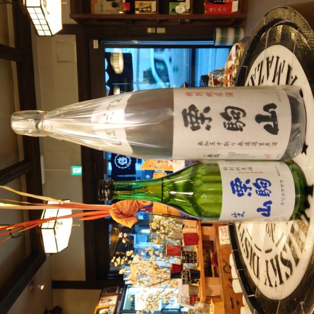 【新酒】栗駒山 特別純米酒 無加圧中取り無濾過生原酒~この旨さは、栗駒山の水の旨さからきている~