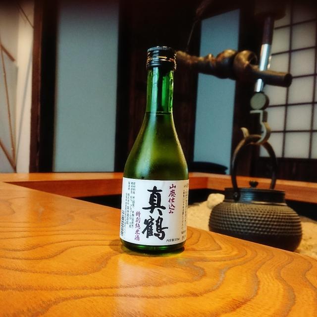 【300mlのお酒】真鶴 山廃純米酒