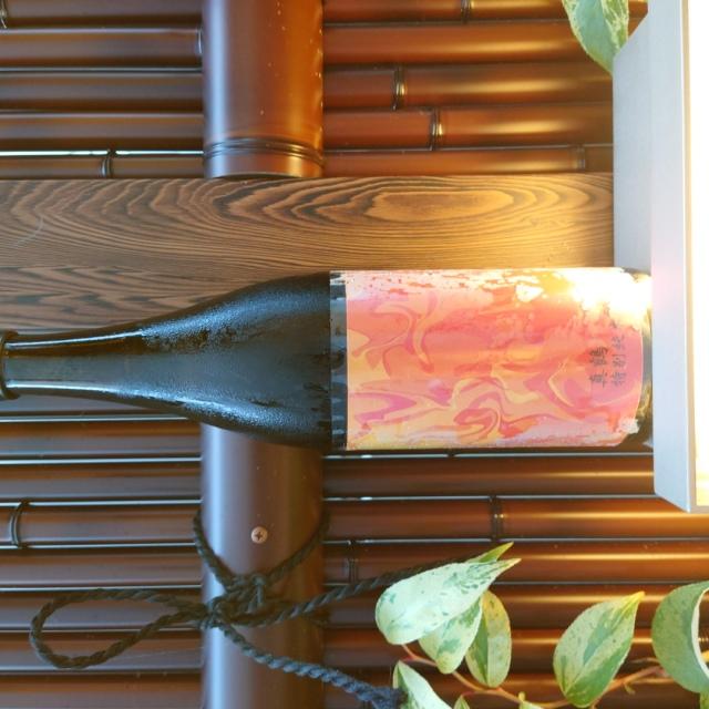【限定12本】真鶴 特別純米熟成生原酒 ~春に搾って滓と一緒に熟成~