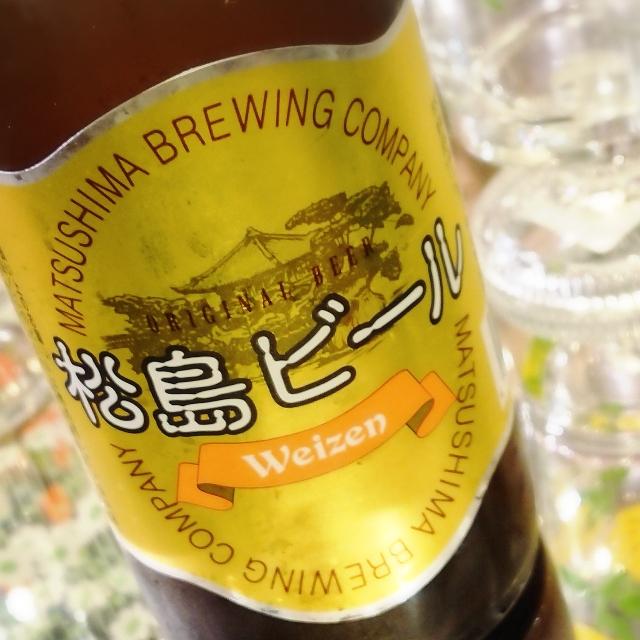 【人気】松島ビール バイツェン~酵母のにごり感がたまらない、果物感あふれるフルーティな味わい