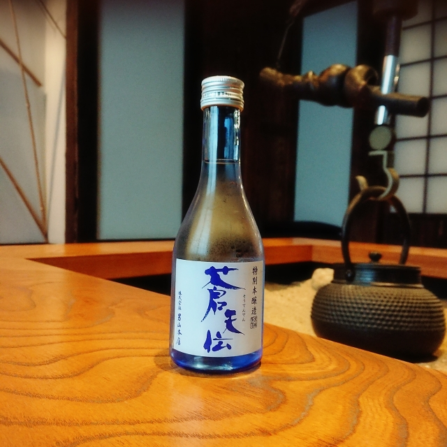 【300mlのお酒】蒼天伝 特別本醸造