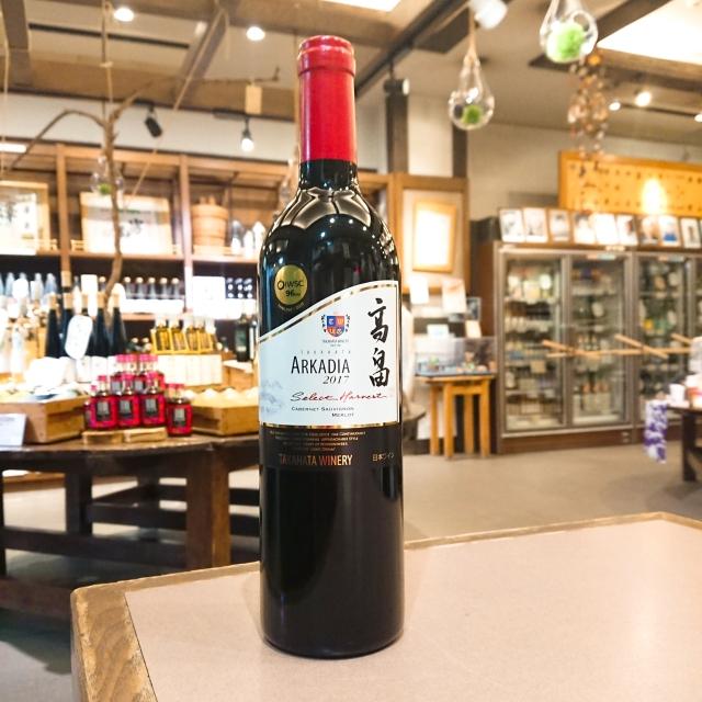【山形】高畠 アルケイディア セレクトハーベスト2017~世界で評価を受けた国産ワイン~