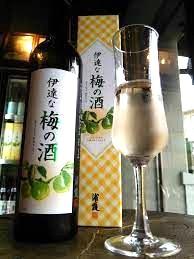 【通販は当店のみ】伊達な梅の酒~限定!!!浦霞との限定コラボ!!