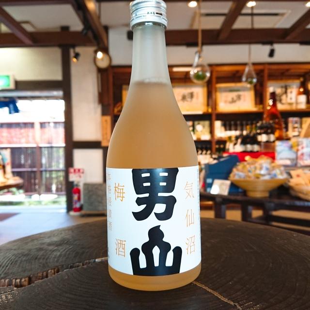 気仙沼男山 梅酒