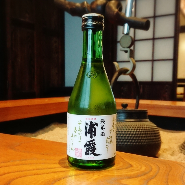 【300mlのお酒】浦霞 純米酒