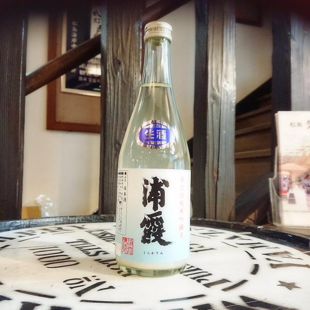 【新酒】浦霞 発泡性純米吟醸生酒~通称、浦霞「白馬」ごく一部の限定流通~通常販売開始