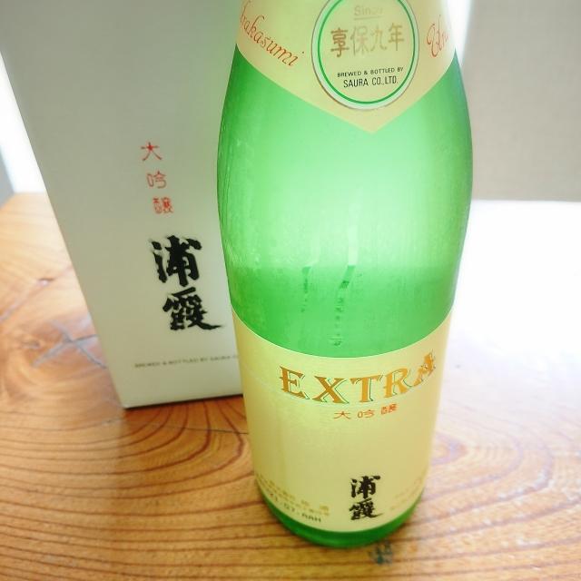 【数量限定】浦霞 エクストラ大吟醸 ~幻といわれたエクストラ。ワイングラスで楽しみたい