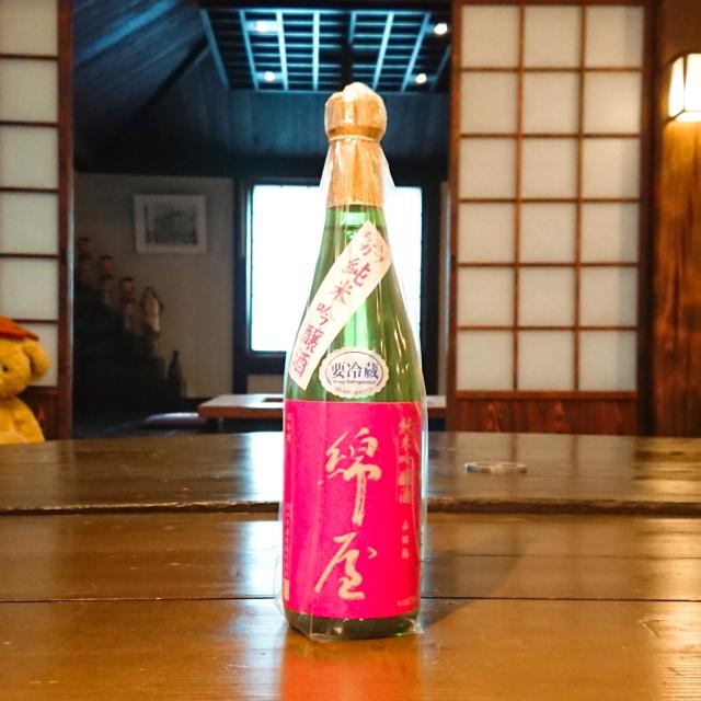 【限定】綿屋 ちょいカプ 山田錦 純米吟醸