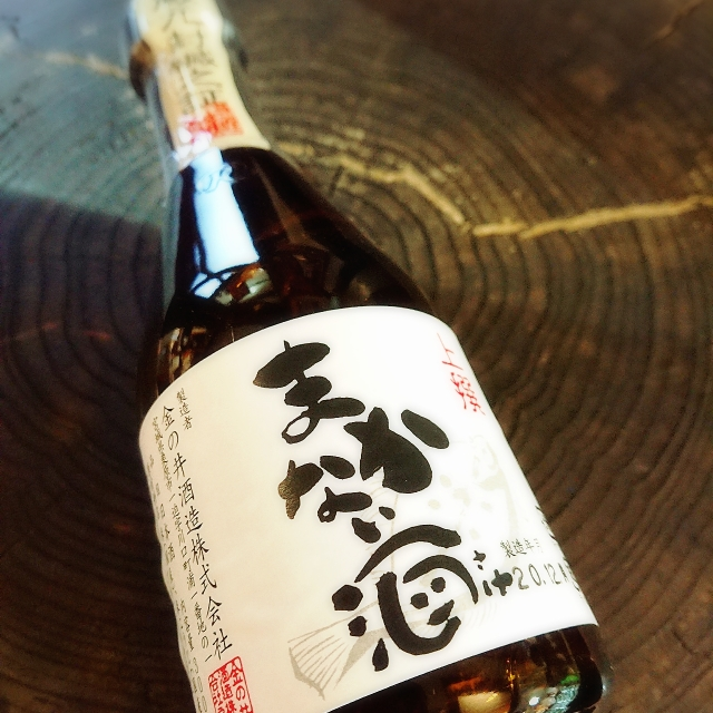 【飲みきりサイズ】綿屋 上撰まかない酒~蔵人晩酌酒が小瓶で登場!!!