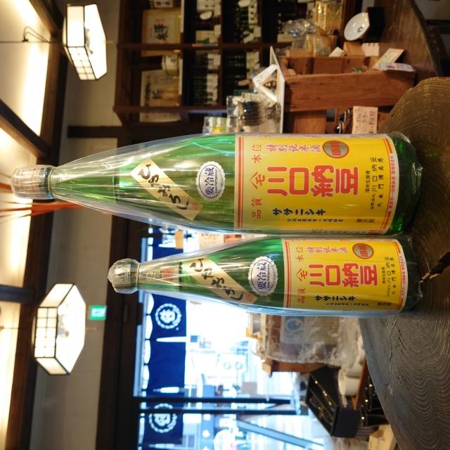 【秋酒】綿屋 川口納豆ひやおろし~ひきわりの黄色ラベル。キレのある爽やかさ~