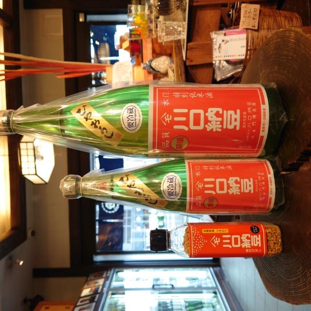 【秋酒】綿屋 川口納豆ひやおろし~いつもの赤ラベル。今年はアクセントにひとめぼれ~