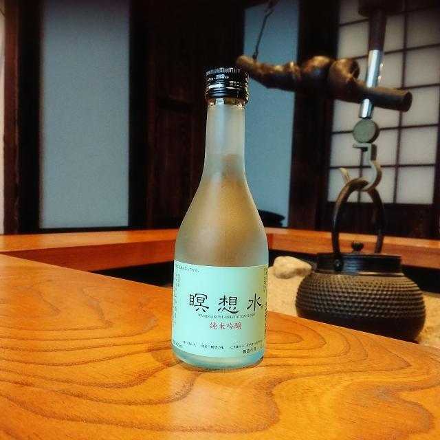 【300mlのお酒】わしが國 瞑想水 純米吟醸(山和醸造元)