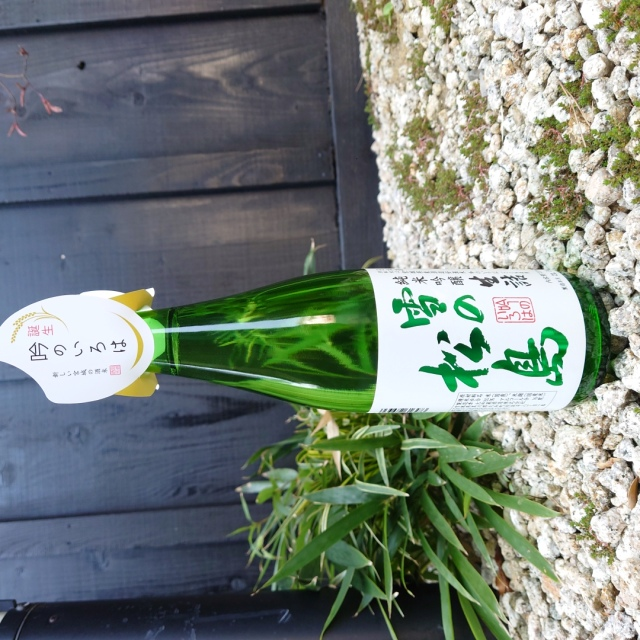 【新・酒米】雪の松島 純米吟醸生詰 吟のいろは