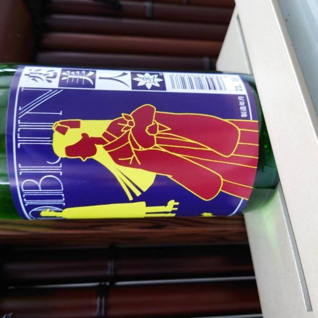 【新商品】恋美人 【逢】 純米酒~出会い、広がるストーリー。恋美人シリーズ順次入荷予定~