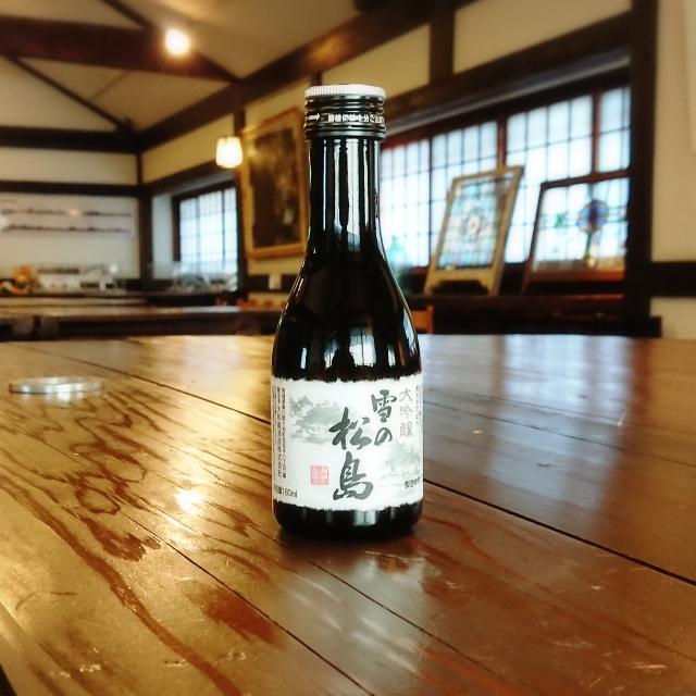 【180mlのお酒】雪の松島 大吟醸【むとう屋オリジナル】
