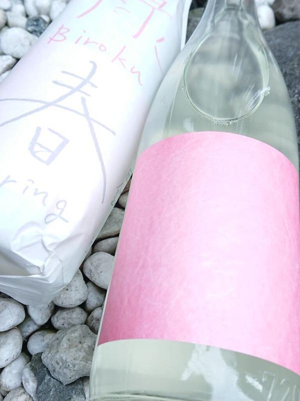 【新酒】蒼天伝 春の美禄 特別純米酒 春しぼり 滓がらみ生原酒