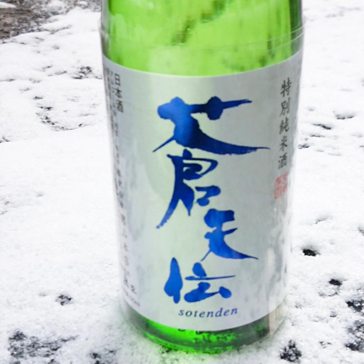 蒼天伝 特別純米酒~飲むほどファンになる。