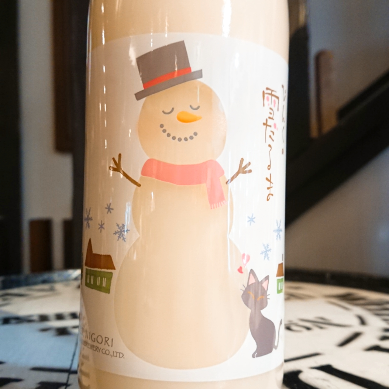 【季節限定】ぴんくの雪だるま【天上夢幻醸造元限定酒】
