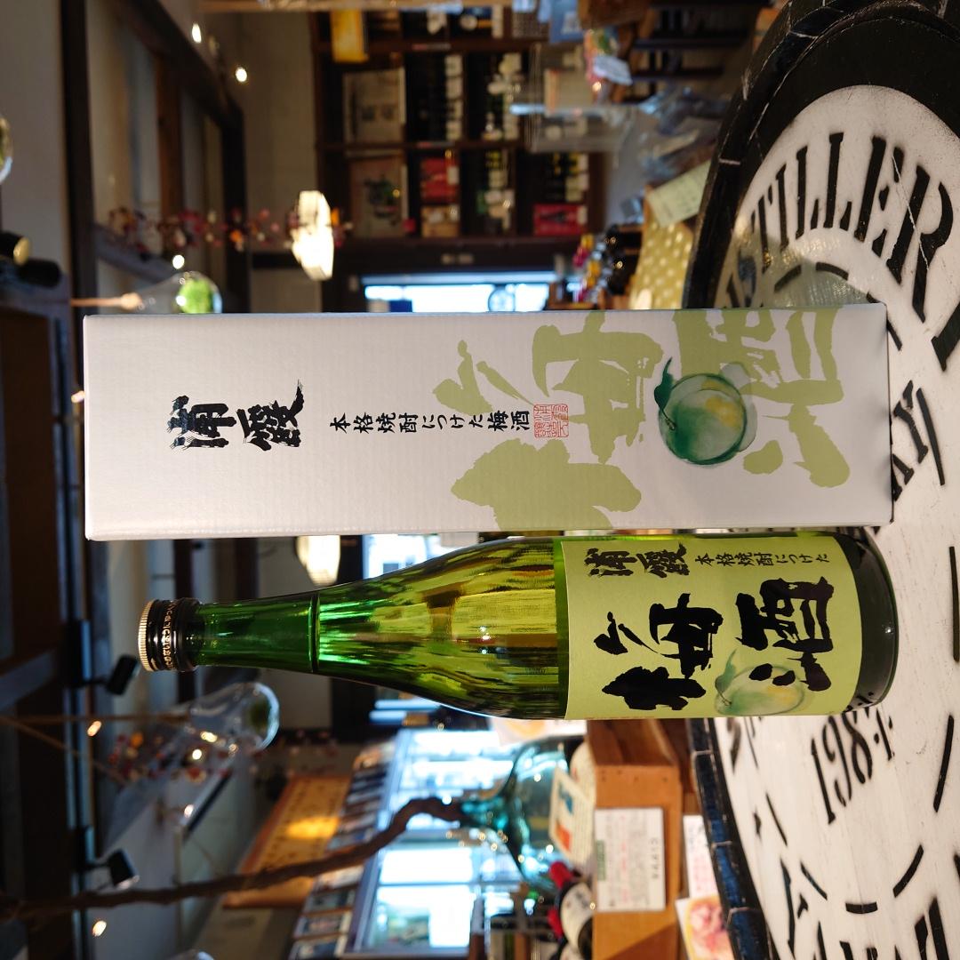 浦霞 本格焼酎につけた梅酒~被災した清酒醪から造られた本格焼酎を使用~