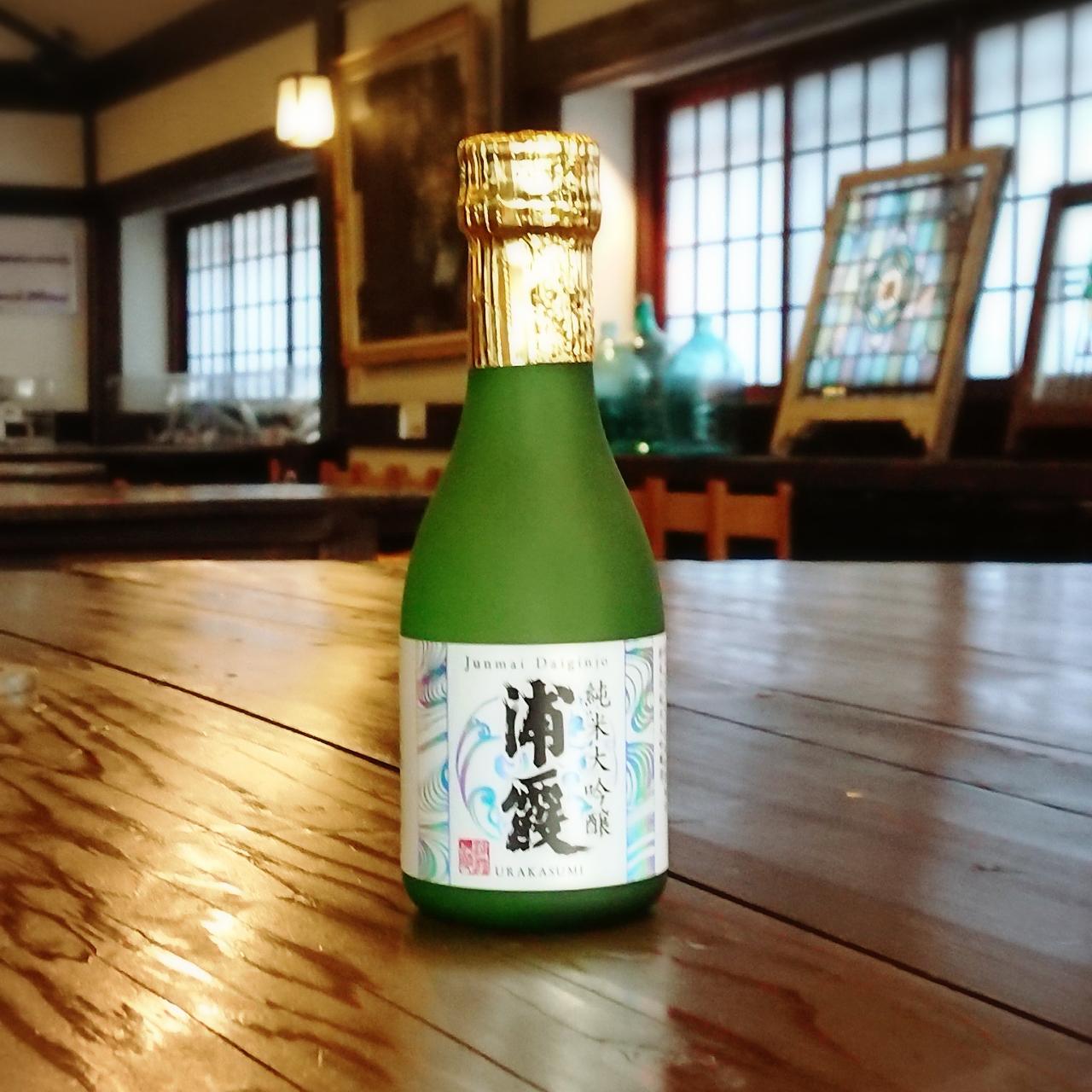 【180mlのお酒】浦霞 純米大吟醸