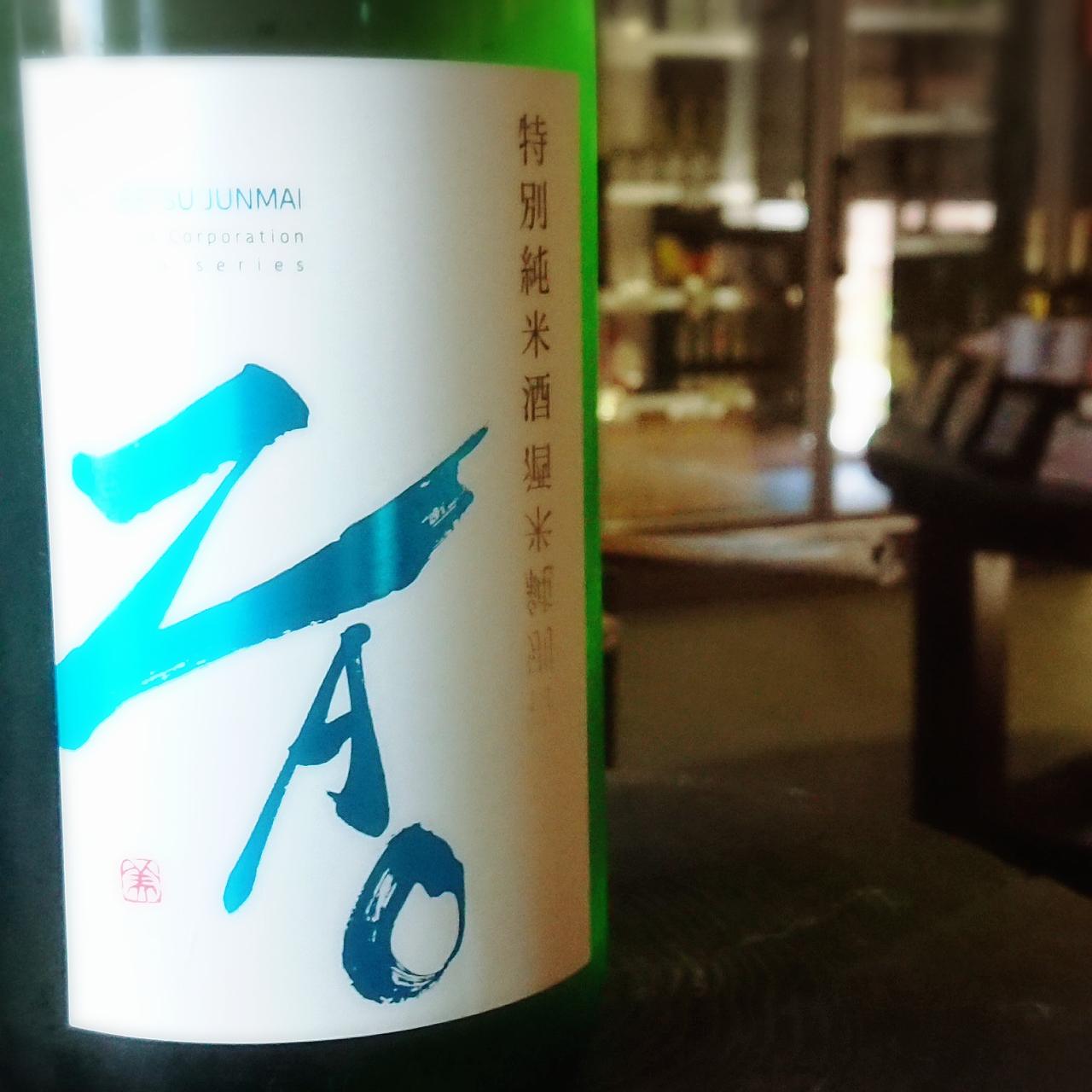 【特約店限定】蔵王 特別純米酒K~爽やかな吟醸感と純米のコクをそなえもつリピート率の高い逸品!