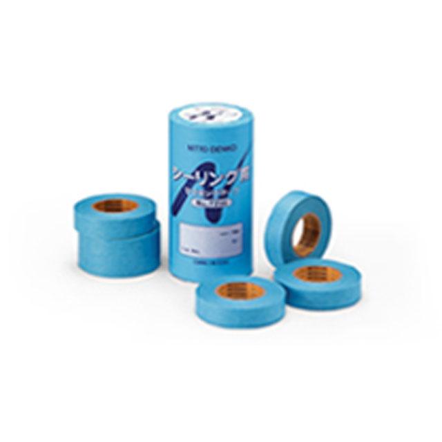 日東 シーリング用マスキングテープ  18mm×18m×70巻