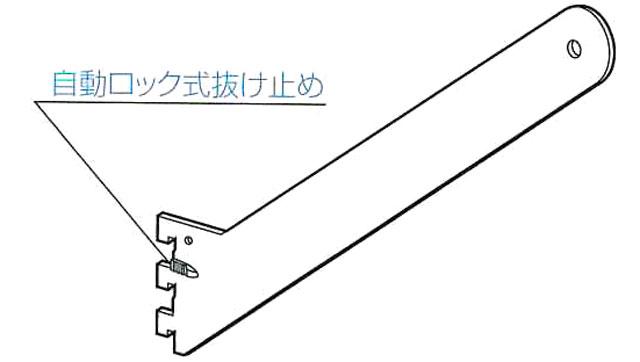 ROYAL BU-078S アップラインハンガーブラケット(内々用) クローム 3120