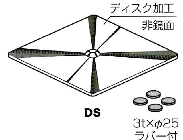 ROYAL DS ディスクステージ 3636 クローム 360×360mm