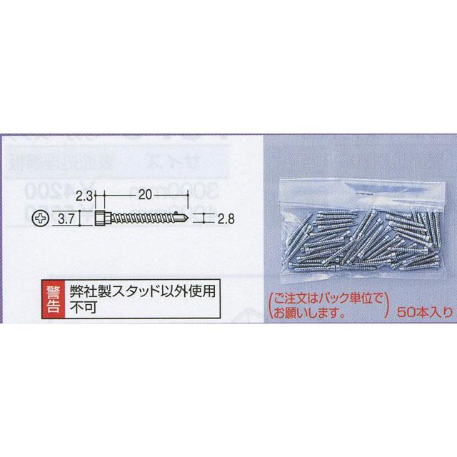 ROYAL Jタッピング JT-P(50本入り) ユニクロ 20ミリ