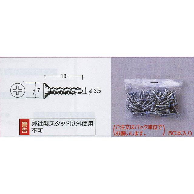 ROYAL Pタッピング PT-P(50本入り) ユニクロ 16ミリ