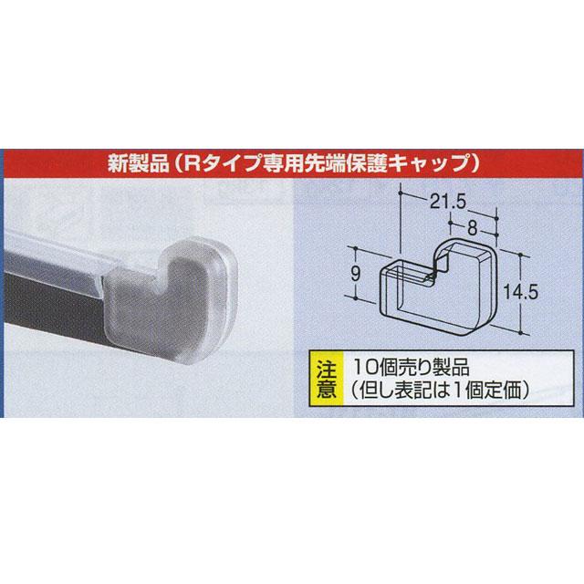 ROYAL ブラケット先端保護キャップ(Rタイプ用) REC透明軟質樹脂 10個入り