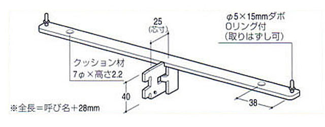 ROYAL RQB クイックブラケット クローム 450