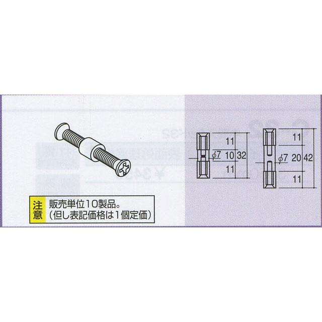 ROYAL チャンネルサポートコネクター SCA(10本入り) クローム 32ミリ