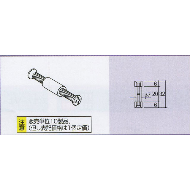 ROYAL ナローサポートコネクター SCN(10本入り) クローム 32ミリ